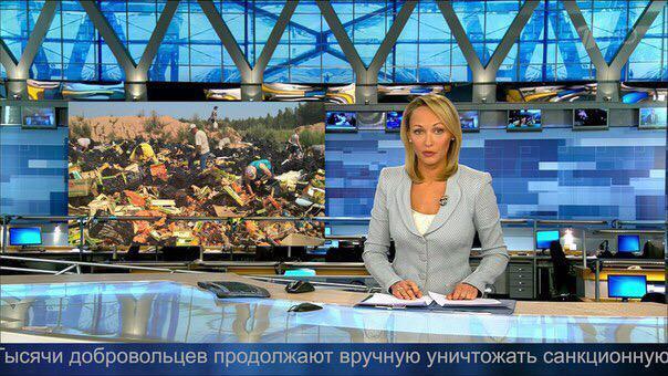 В Украину незаконно ввезли более 18 тонн кешью на 2,9 млн грн, - ГФС - Цензор.НЕТ 7016
