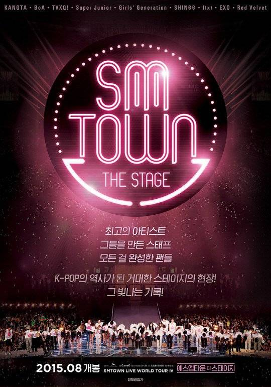 RT this twit if you want to see SM TOWN THE STAGE, your response will be a good signal for us :)