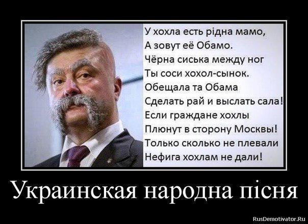 Санкции Запада и цена на нефть начали душить Россию, - Пашинский - Цензор.НЕТ 834