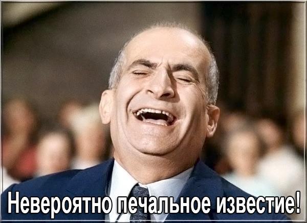 Санкции Запада и цена на нефть начали душить Россию, - Пашинский - Цензор.НЕТ 2891