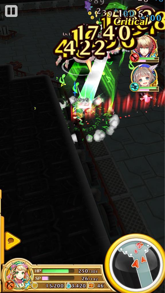 【白猫】神気解放アマーリエの無凸/4凸ステータス&スキル情報!火力強化とビームに1.5倍攻撃バフ追加!【プロジェクト】