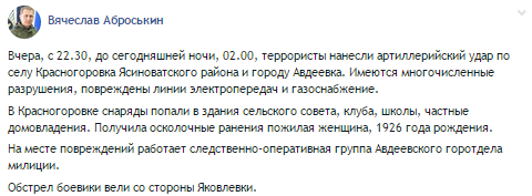 Украина и Беларусь намерены восстановить прежний уровень товарооборота - Цензор.НЕТ 906