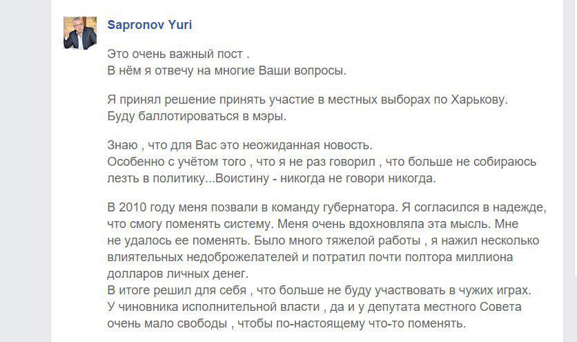 Разн страпонов и их использования видео инструкция на русском фото 463-287