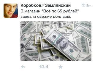 Яценюк готов сократить штат облгосадминистраций в два раза - Цензор.НЕТ 7433