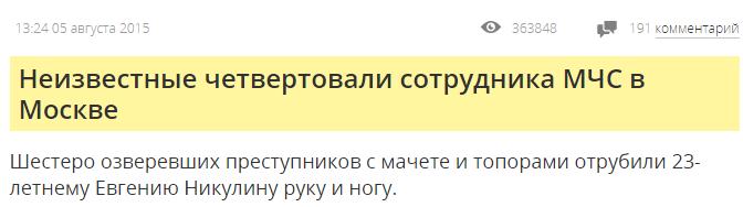 Стець планирует привлекать ежегодно 100 млн грн небюджетных средств на иновещание - Цензор.НЕТ 9169
