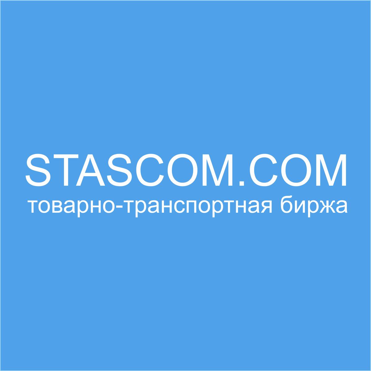 Товарно транспортная накладная бланк казахстан скачать