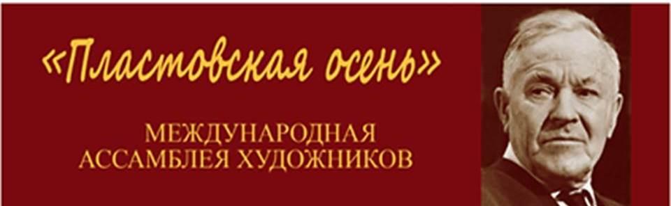 информационное письмо о смене телефонов организации образец