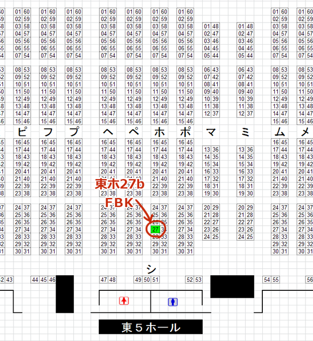 冬 コミ 2019 配置 図