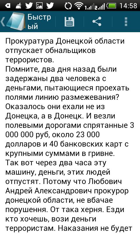 Николаевские правоохранители изъяли партию поддельных сигарет на 1 млн гривен - Цензор.НЕТ 5870