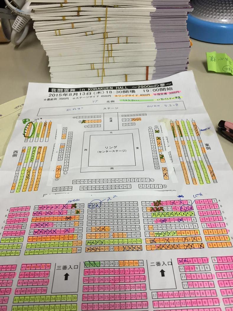 白いところ以外は、チケット全部あるので、予約を入れてください!さくら、予約画面の前で待っているのよ! #ガトム http://t.co/asfIiAv54I