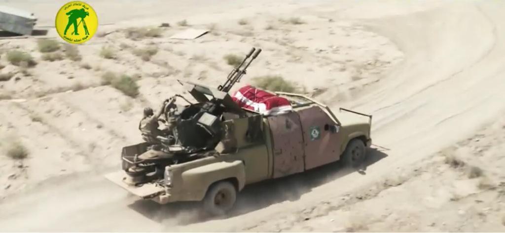 Conflcito interno en Irak - Página 8 CMNd0VmXAAEQuEK