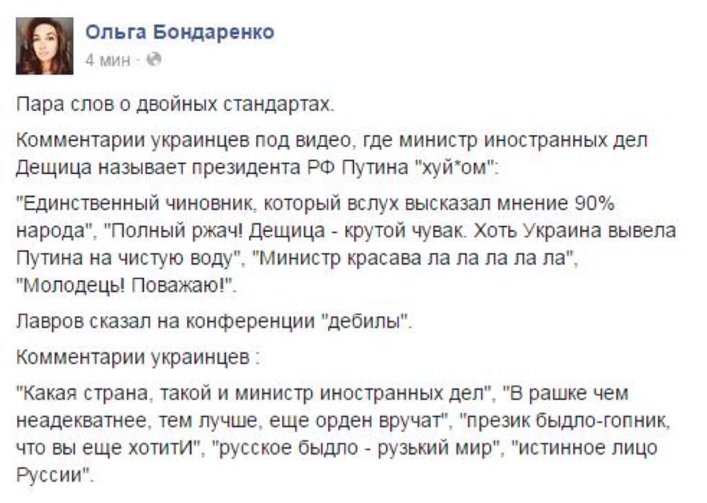 В Киевской области налоговики разоблачили крупную схему по формированию незаконного НДС, - первый замглавы ГФС Белан - Цензор.НЕТ 9713