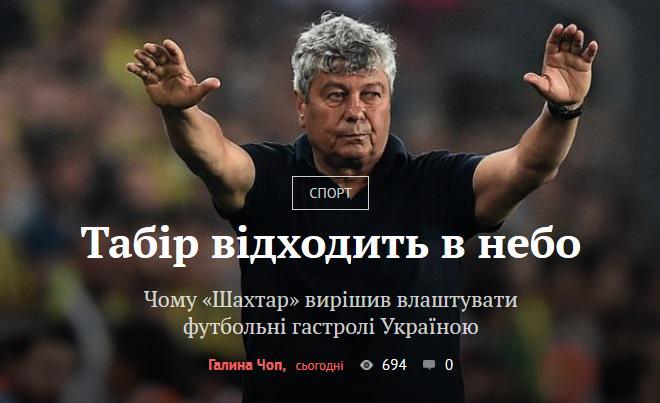 Путин проиграл войну против колбасы и сыра, – Gazeta Wyborcza - Цензор.НЕТ 5429