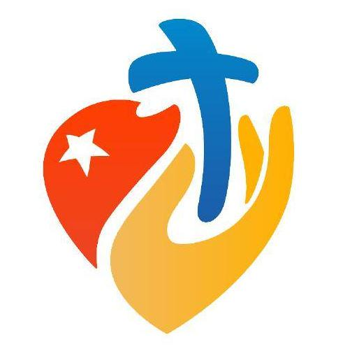 Rhina Guidos On Twitter Pope In Cuba Logo Features Heart Hand