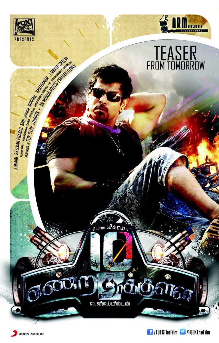 10 Endrathukulla teaser now on 13th August. Vikram in 10 Endrathukulla. teaser, Samantha, Vikram, 13th August teaser.