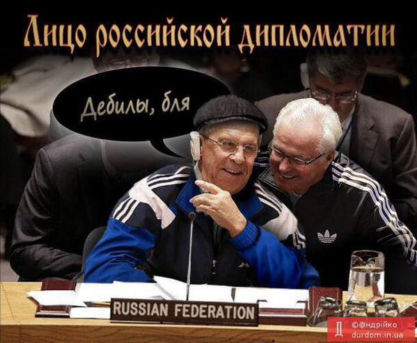 Лавров не называл саудовцев дебилами, а просто кашлянул, - МИД РФ - Цензор.НЕТ 2312