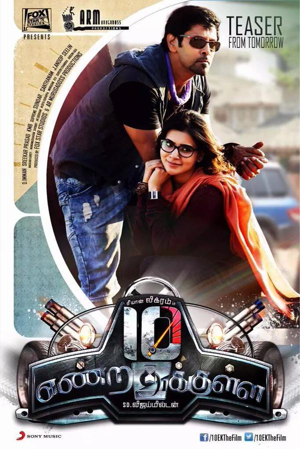 Vikram and Samantha in the posters of 10 Endrathukulla. Samantha in 10 Endrathukulla.
