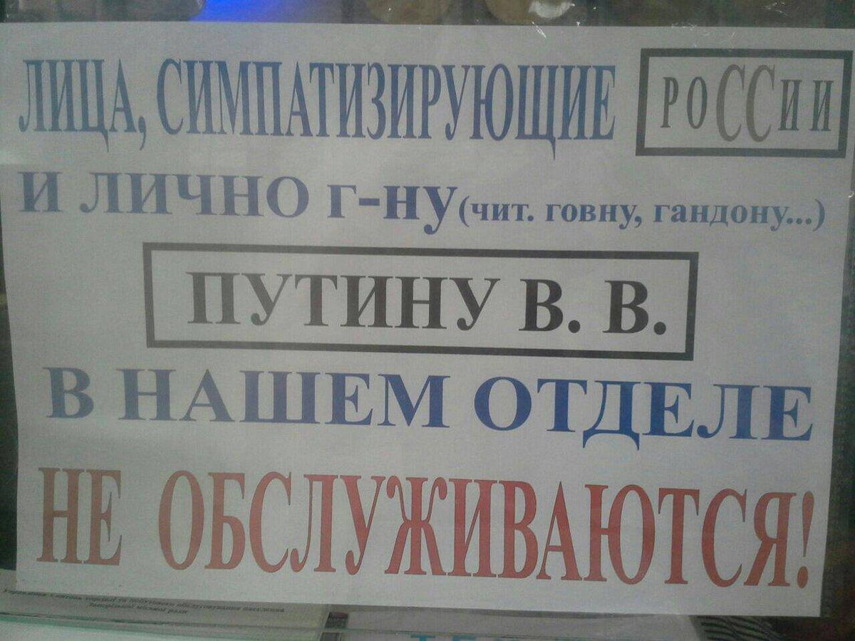 Полторак подписал приказ об улучшении вещевого обеспечения ВСУ - Цензор.НЕТ 1650