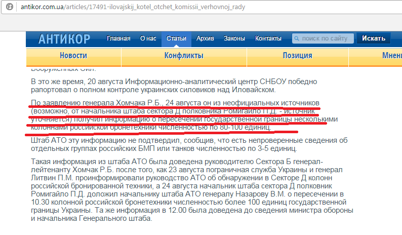 Полторак подписал приказ об улучшении вещевого обеспечения ВСУ - Цензор.НЕТ 4768