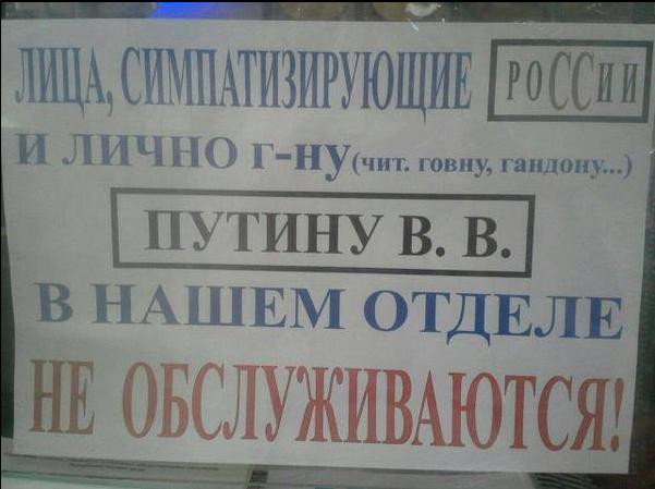 """Боевики """"ЛНР"""" препятствуют доступу наблюдателей ОБСЕ к границе Украины с РФ, - Хуг - Цензор.НЕТ 5823"""