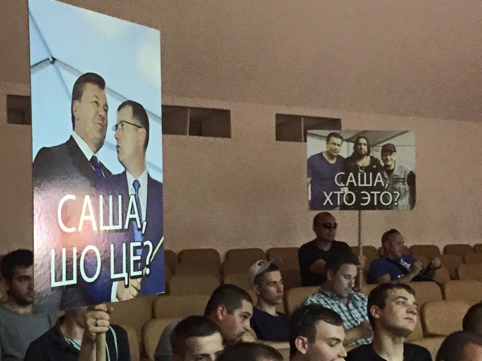 Суд арестовал погоревшего на взятке мэра Сколе Москаля, назначив залог в 48 тыс грн - Цензор.НЕТ 2809