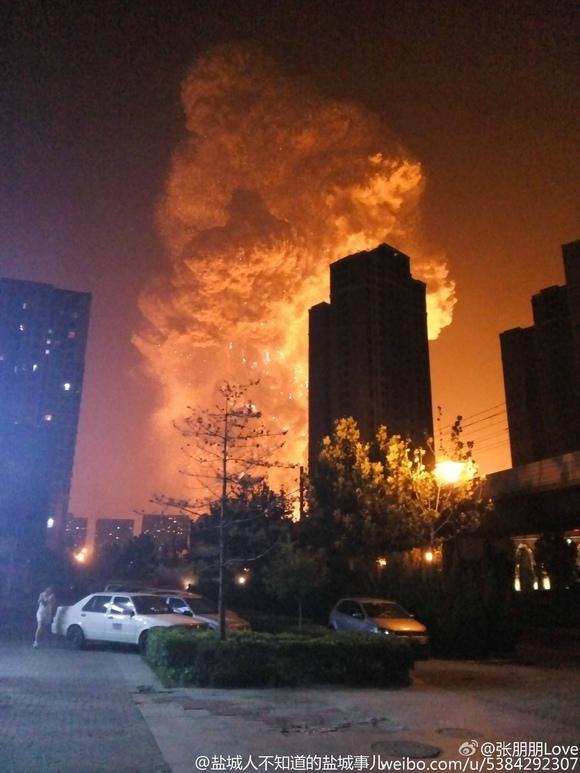 Мощный взрыв прогремел на востоке Китая, есть погибшие