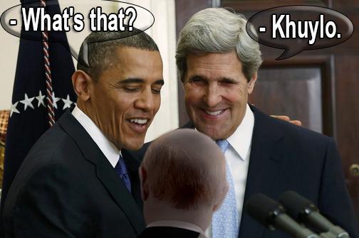 """Песков сообщил о возможной встрече """"на ногах"""" Путина и Обамы на саммите в Перу - Цензор.НЕТ 3676"""