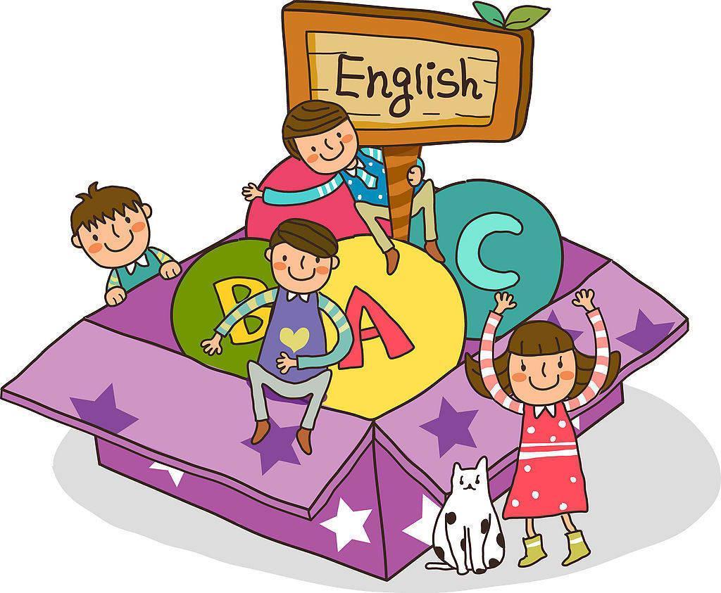 Английский для детей (дистанционные уроки)
