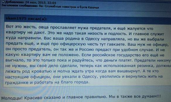 Суд арестовал погоревшего на взятке мэра Сколе Москаля, назначив залог в 48 тыс грн - Цензор.НЕТ 776