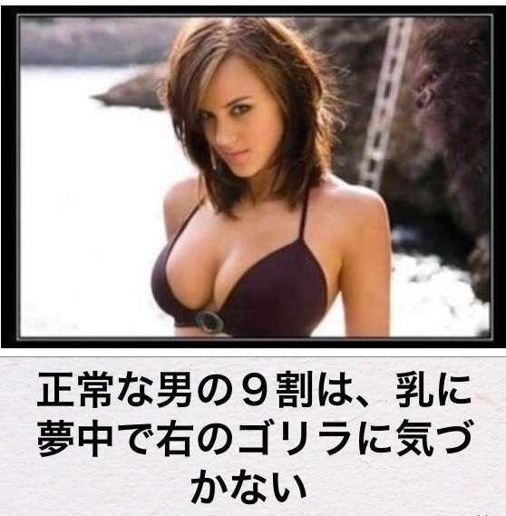 マジだ pic.twitter.com/GwwBFFLF0j