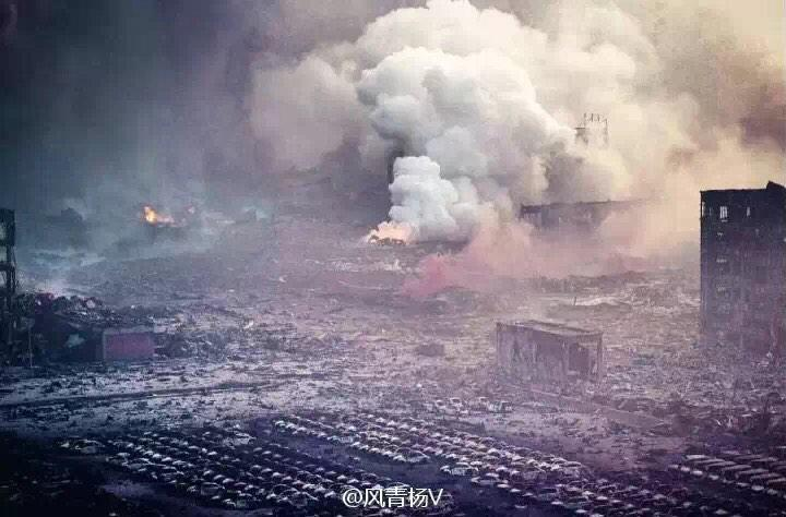 Apocalypse movie scene in real life #TianjinExplosion http://t.co/fcWSsKd7ph