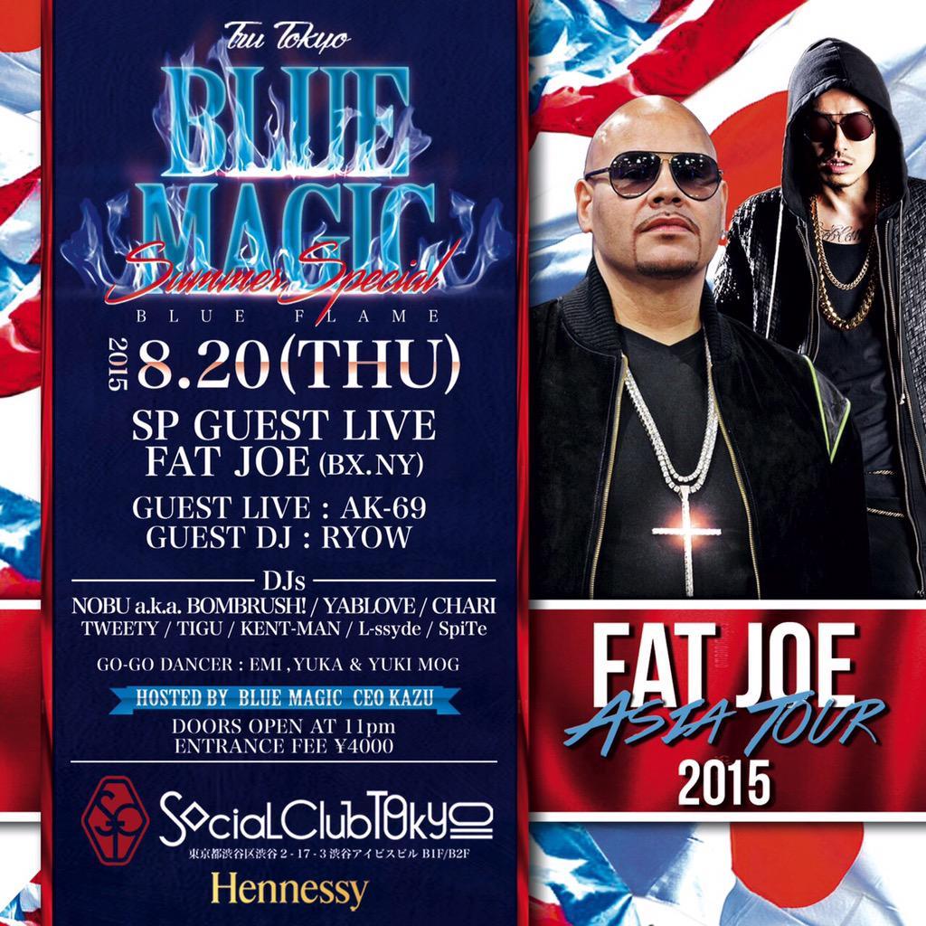 日本公演は @socialclubtokyo #BLUEMAGIC #ブルマ のみです