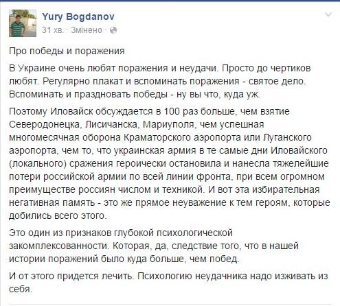 Линкявичюс:  Стреляют в три раза чаще, чем после последнего минского раунда, поэтому должны быть продлены все санкции против России - Цензор.НЕТ 5789
