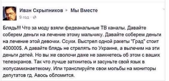 Задержанных в Украине российских военных будут судить, - Тандит - Цензор.НЕТ 6530