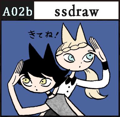 【8/30(日) COMITIA113】  会場: 東京ビッグサイト東2・3ホール スペース: A02b(東3ホール奥) サークル名: ssdraw  新しい本を作っています! ぜひ見に来てくださ〜い ٩( ´◡` )( ´◡` )۶