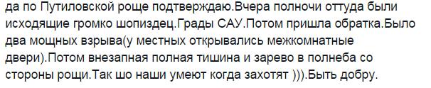 Боевики уменьшили количество обстрелов, но применяют крупнокалиберную артиллерию, - штаб АТО - Цензор.НЕТ 5665