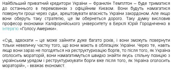 Порошенко рассказал, что ожидает от западных партнеров - Цензор.НЕТ 9308
