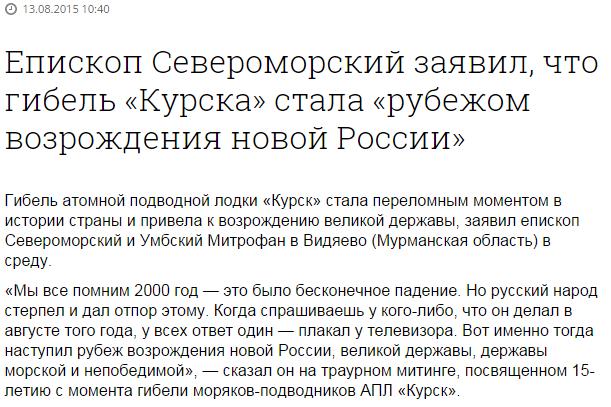 Пока есть угроза наступления боевиков, ВСУ не будут отводить тяжелое оружие, - Лысенко - Цензор.НЕТ 7696