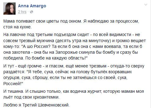 Линкявичюс:  Стреляют в три раза чаще, чем после последнего минского раунда, поэтому должны быть продлены все санкции против России - Цензор.НЕТ 4620