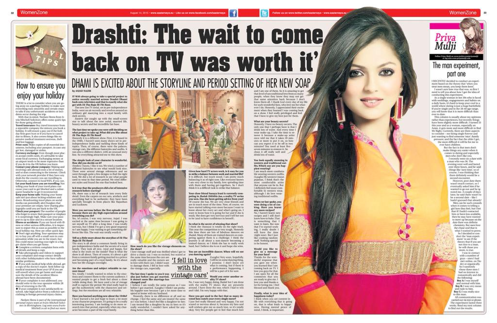 My interview with Drashti Dhami out now (RT). #Drashti1000RTChallenge  Online link is here: http://t.co/49P9NBCWTB http://t.co/ahVFavw1hk
