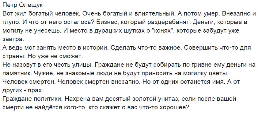 Хуг: ОБСЕ остается на востоке Украины для объективного информирования обо всем происходящем - Цензор.НЕТ 4470