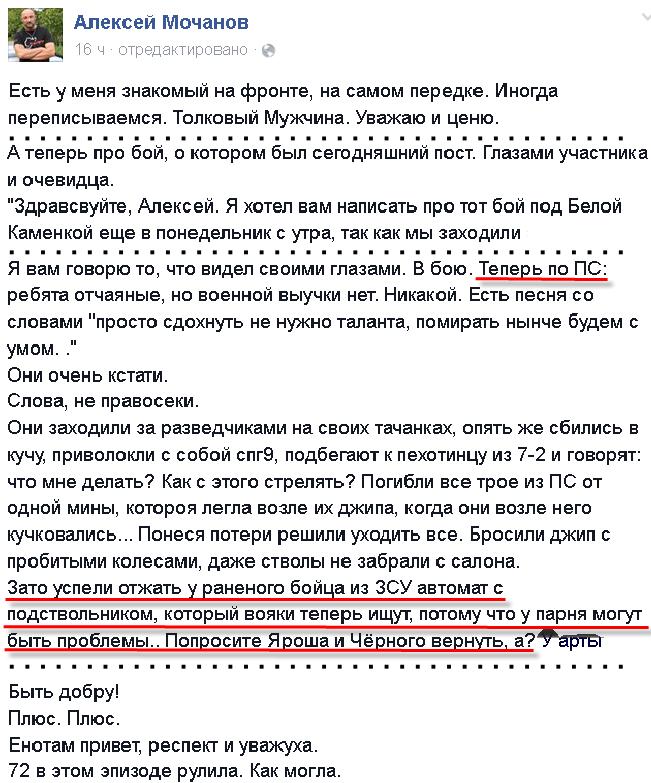 Адвокат Савченко Фейгин объяснил, зачем она нужна Путину - Цензор.НЕТ 3165