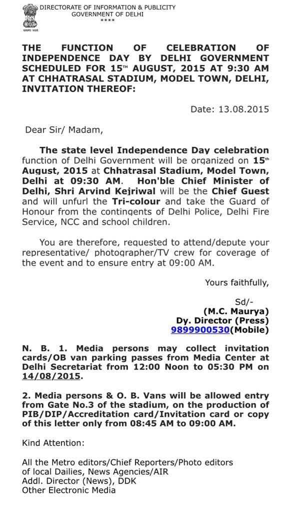 Rahul jangir rahul55764 twitter aap ka mehta daarubaazmehta invitation of delhi govt for independence day celebrations stopboris Image collections