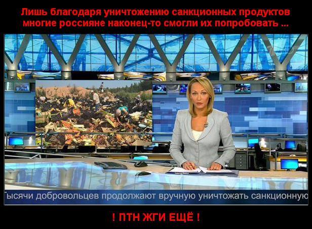 В храме на Львовщине нарисовали горящего в аду Путина - Цензор.НЕТ 5905