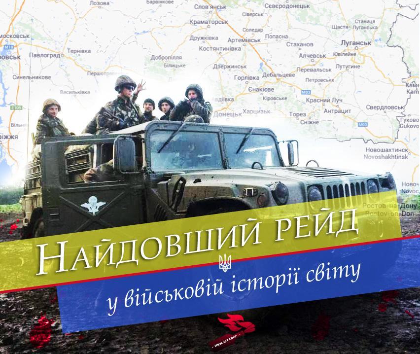 За минувшие сутки погибших нет, ранены 6 воинов, - спикер АТО - Цензор.НЕТ 6233