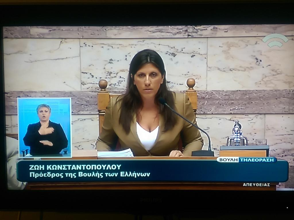 Thumbnail for Greek Parliament votes on Third Bailout draft agreement
