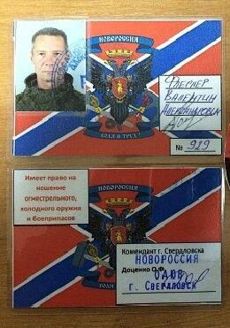 Ситуация на Донбассе напряженная. Наиболее горячо возле Донецка, - пресс-центр АТО - Цензор.НЕТ 3824
