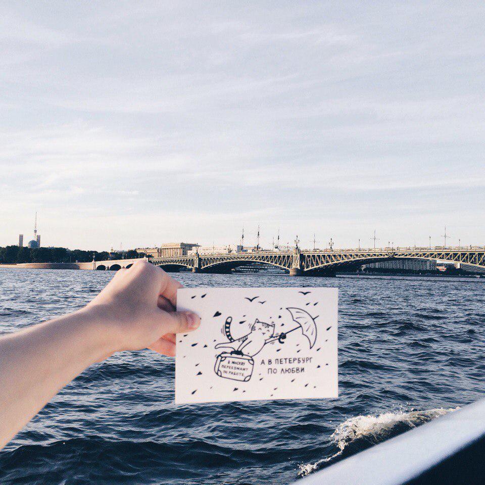 А в петербург по любви открытка, юбилей шарики свечи