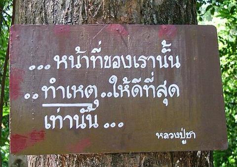 http://t.co/Keeaeae6yb