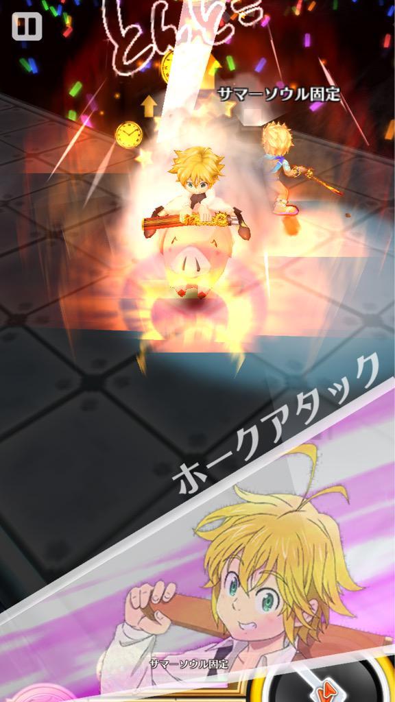 【白猫】メリオダス武器最終「真・刃折れの剣」のステータス&スキル性能情報!全反撃と相性の良い気絶無効が嬉しい!【プロジェクト】